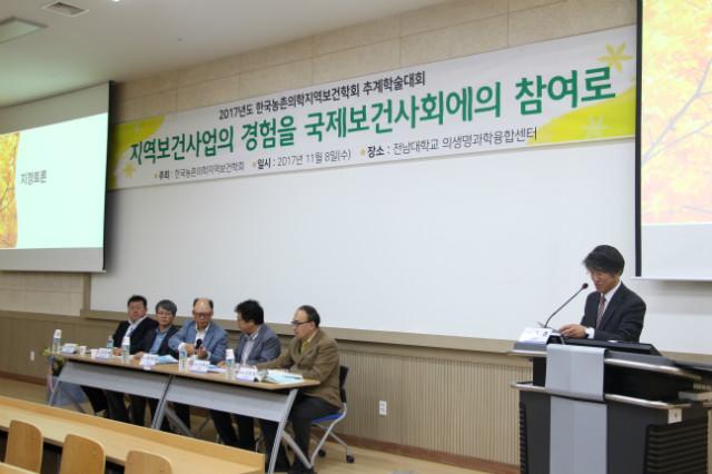 학술대회 (1).JPG
