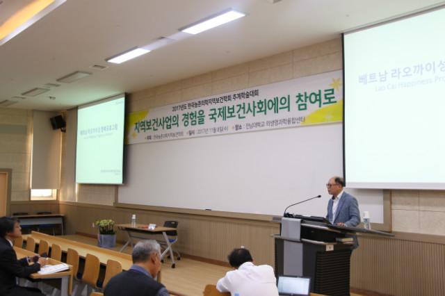학술대회 (12).JPG